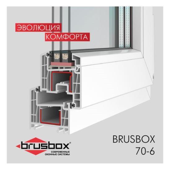 BRUSBOX 70-6
