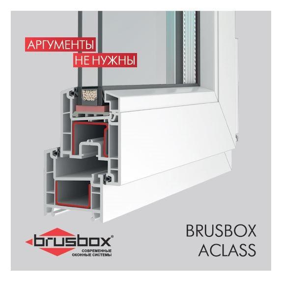 BRUSBOX ACLASS
