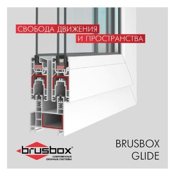 BRUSBOX GLIDE
