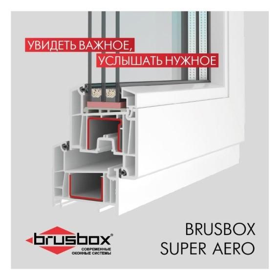 BRUSBOX SUPER AERO