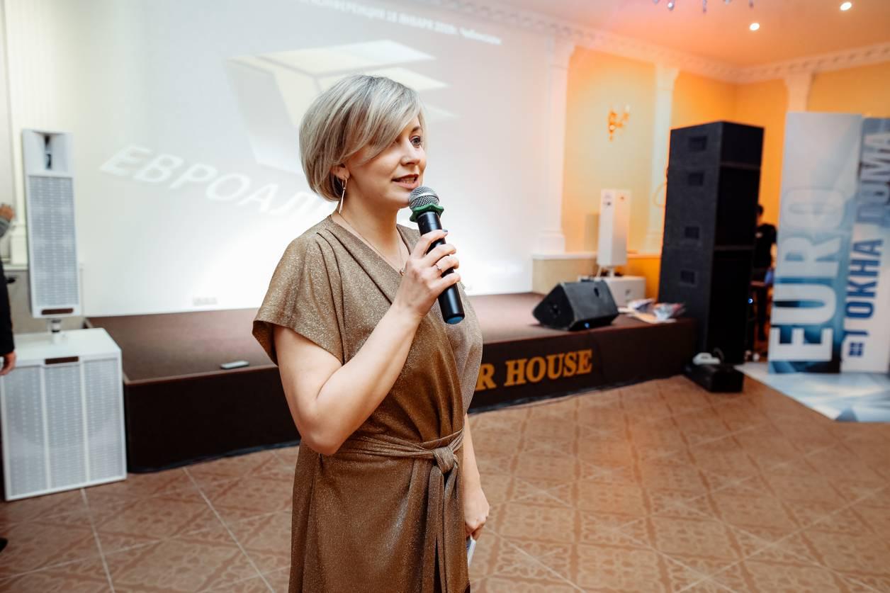 Речь Озеровой Натальи на конференции Евро Окна Дома