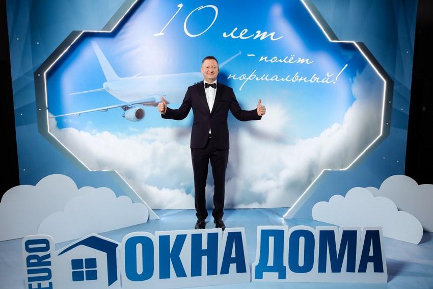 Ежегодная конференция ЕВРО ОКНА-ДОМА, Стрижкин А.В.