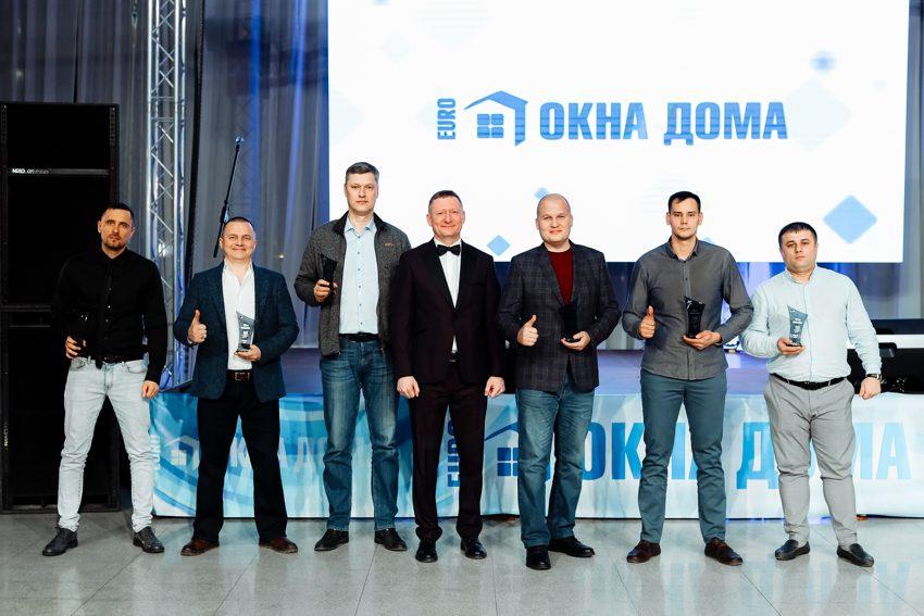 Конференция ЕВРО ОКНА ДОМА, номинанты