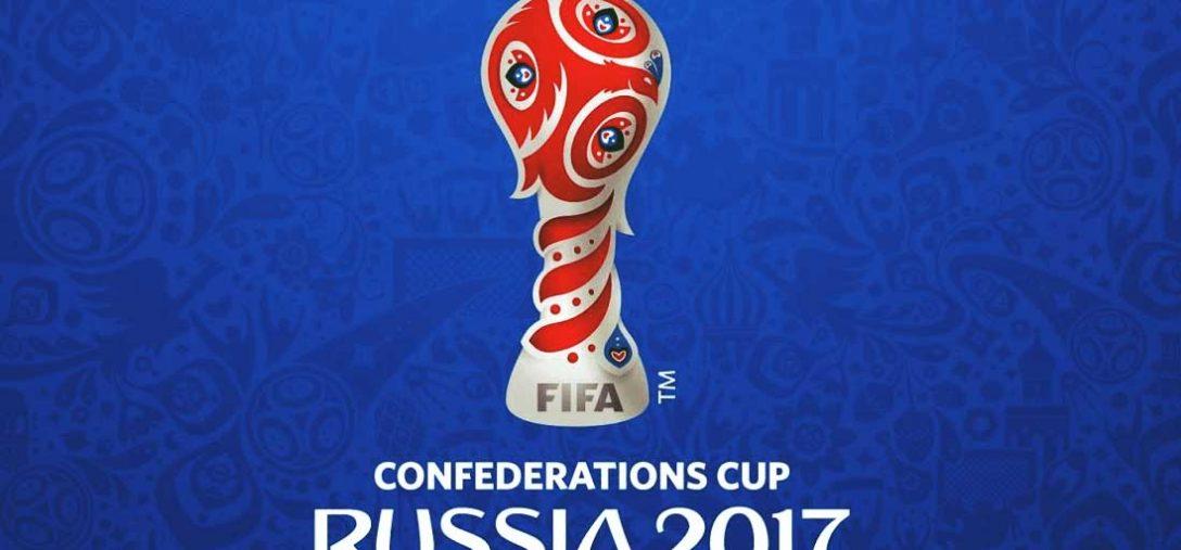 Кубок Конфедераций— борьба чемпионов!