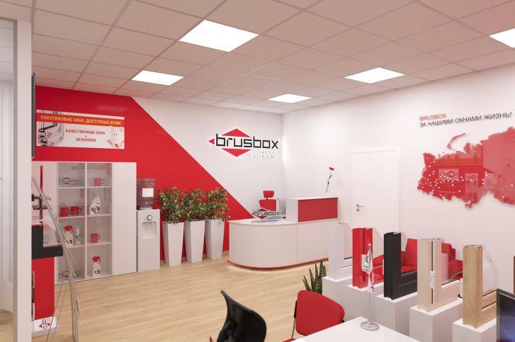 Единая концепция оформления офисов продаж BRUSBOX