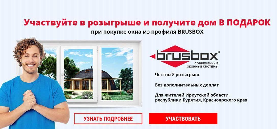 Акция от компании «Декор-М»