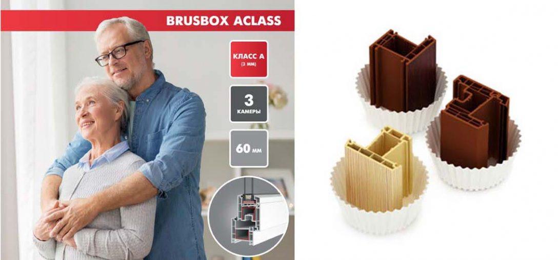 ACLASS на карамельной и темно-коричневой основах уже в продаже!
