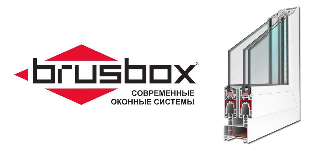 Остекление раздвижной системой профилей BRUSBOX GLIDE