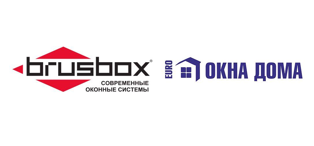 Итоги совместной акции «БРУСБОКС» и «ЕВРО ОКНА-ДОМА»