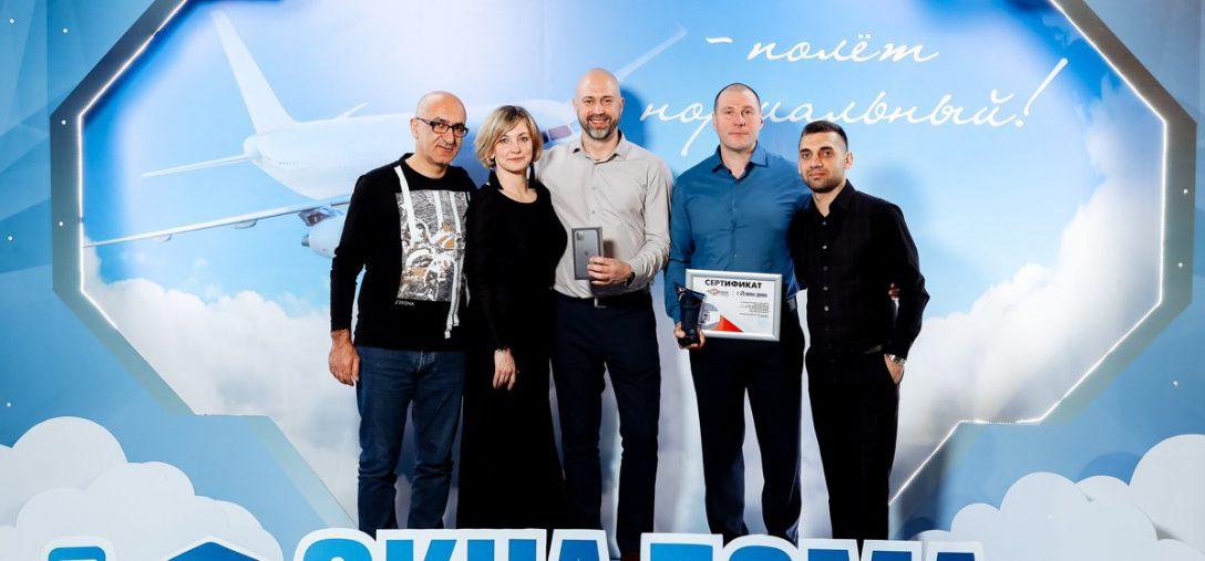 10-я Ежегодная Дилерская конференция компании «ЕВРО ОКНА-ДОМА»